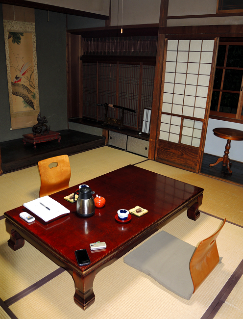 Aburaya Ryokan, Takahashi