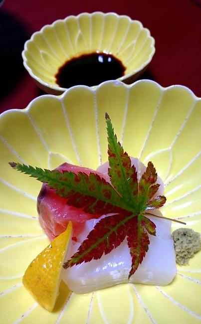 Dinner at Aburaya Ryokan, Takahashi