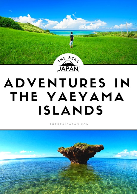 Yaeyama Islands The Real Japan Rob Dyer