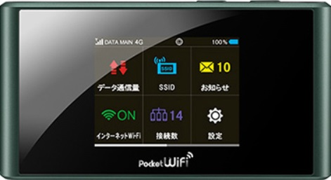 Ninja Pocket Wi-Fi router Unlimited The Real Japan