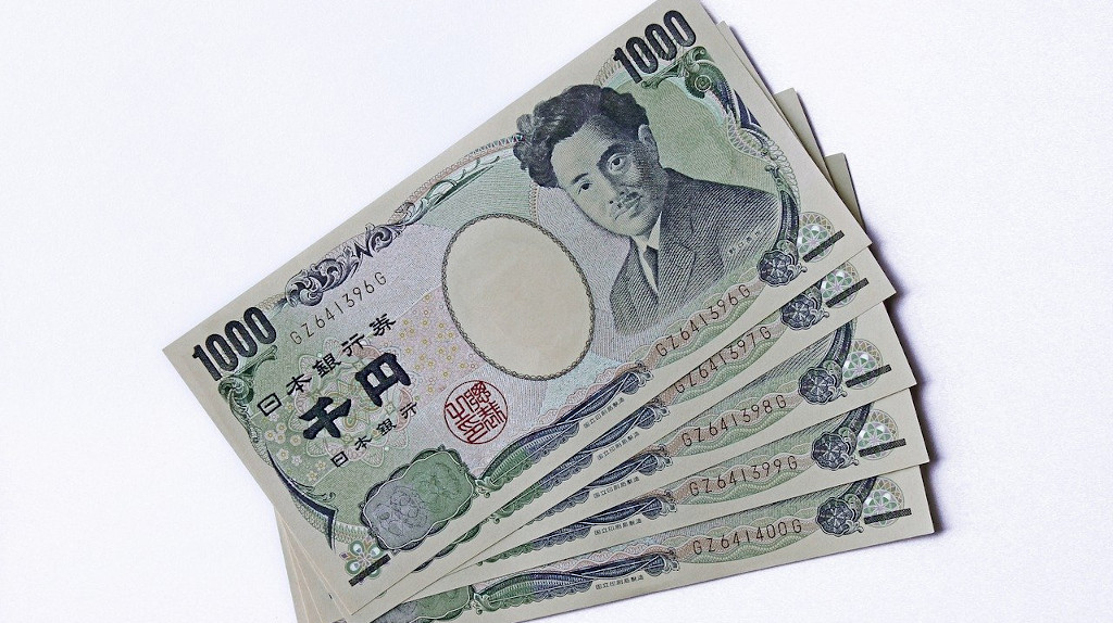 Tipping Etiquette in Japan The Real Japan Rob Dyer