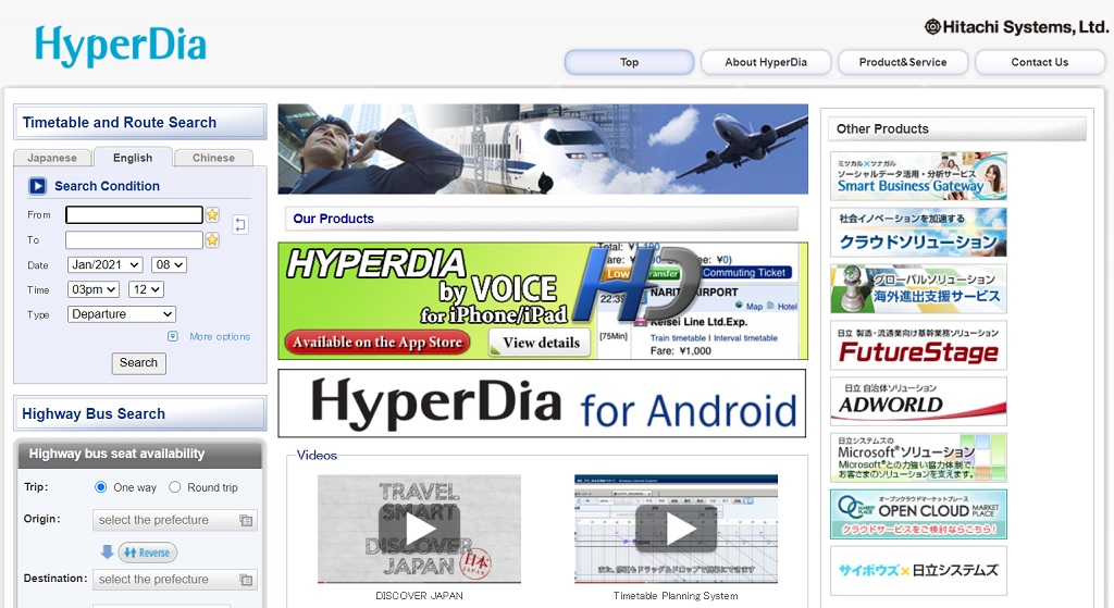 HyperDia site The Real Japan travel resources