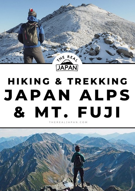 Hiking & Trekking Japan & Mt Fuji Tom Fay Wes Lang Cicerone